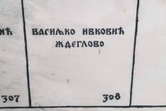 IMG-b463dc35a61ac66b8cf70b9fd9b76545-V
